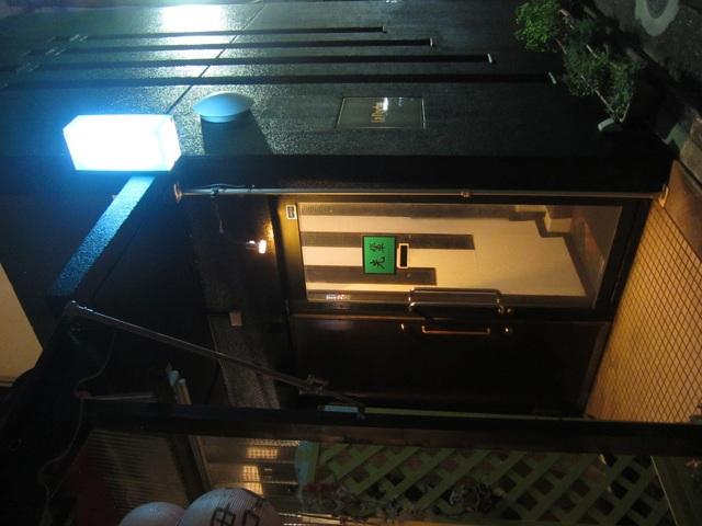 EntranceNight.JPG